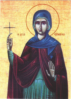 ST HERMIONE, the Daughter of St Philip the Deacon