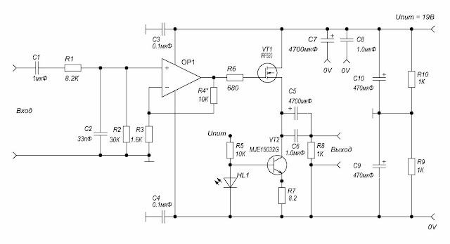 Усилитель для наушников с ООС с выхода ОУ. Выход на полевом транзисторе.