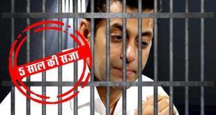 काले हिरण शिकार मामले में सलमान खान को 5 साल की सजा-national-jodhpur-court-convicts-salman-khan-acquits-rest-in-1998-blackbuck-poaching-case