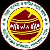 Education Notice: 3 Years Bangladesh Sanchayapatra | ৩
