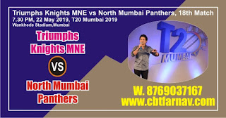 TK vs NMP MPL T20 Match Prediction Today Who Will Win Mumbai T20 League