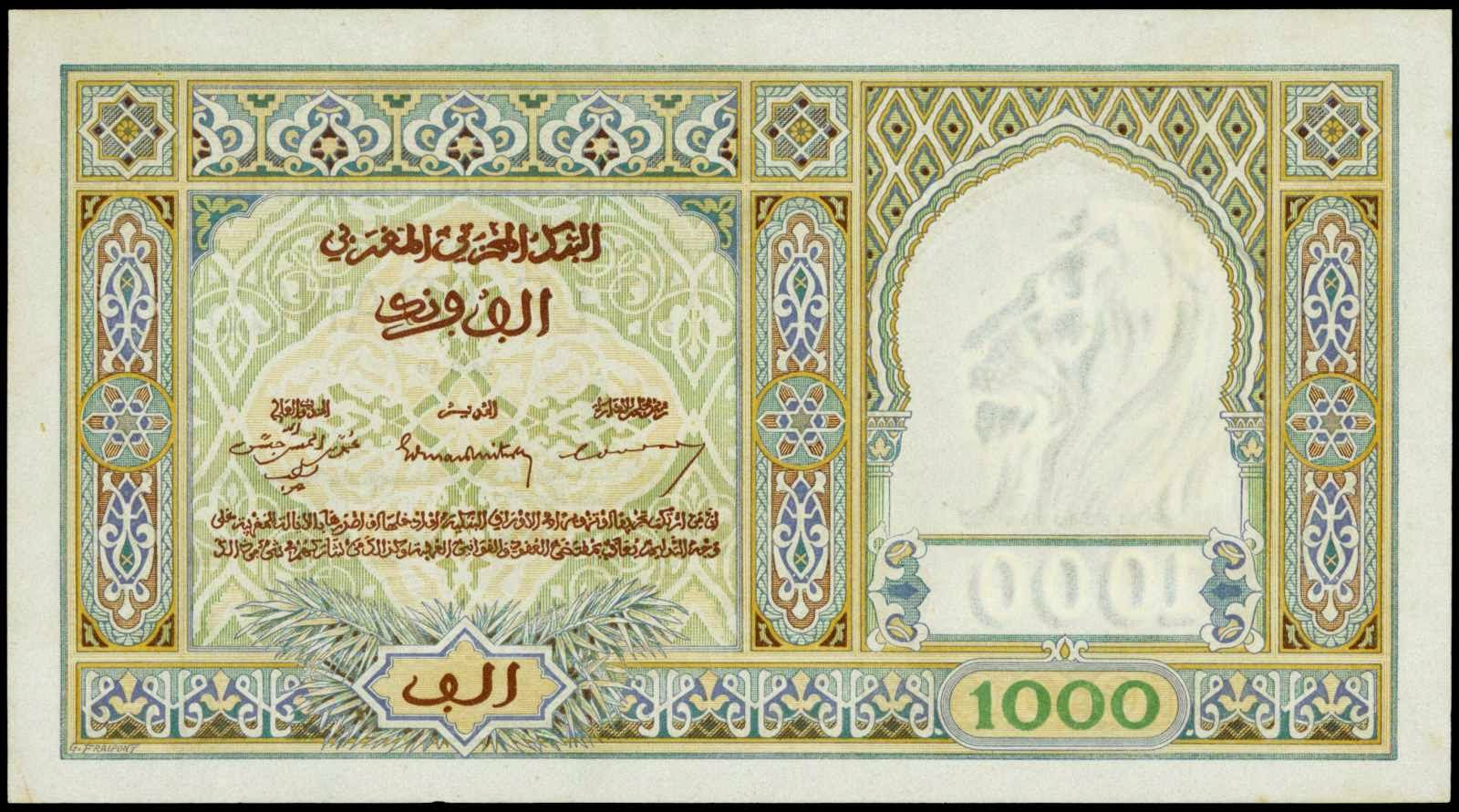 French Morocco 1000 Francs