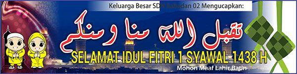 Banner Selamat Idul Fitri 5