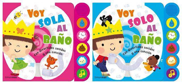 Baño Diario En Ninos Importancia:EL DIARIO DE SUESI: Libros Infantiles Vol2 – Sonidos