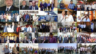 ادارة بركة السبع التعليمية,الحسينى محمد,الخوجة,بركة السبع, المنوفية,معلمى مصر,التربية والتعليم,التعليم فى مصر,#مبادرة_الخوجة_لتوحيد_صف_المعلمين ,#Reunion ,#مبادرة_الخوجة ,#معا_نستطيع ,#كلنا_ايد_واحدة,#هاشتاج_الخوجة