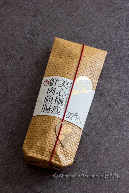 美心極瘦臘腸 Maxim's Lap Chang