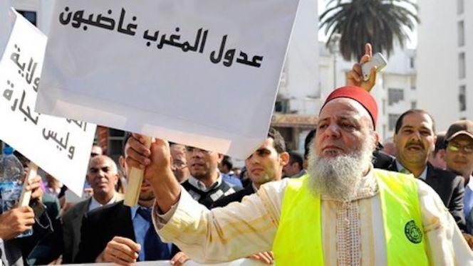 إضراب وطني يشل مكاتب العدول الأسبوع المقبل