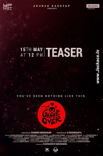 Game Over First Look Poster 2