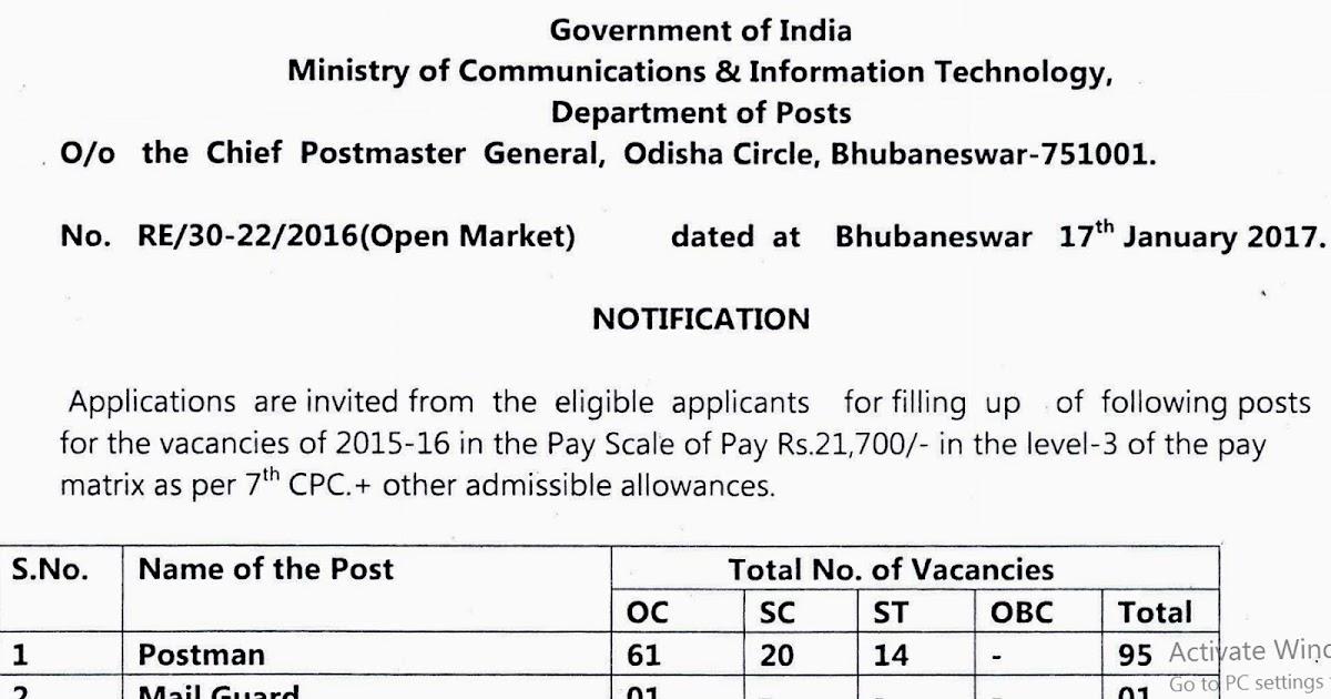 1  Th P Govt Job Online Form Railway on