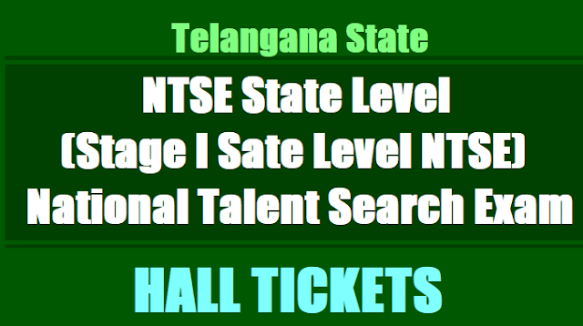 TS NTSE Hall Tickets 2017 for Stage II National level NTSE Exam on November 5