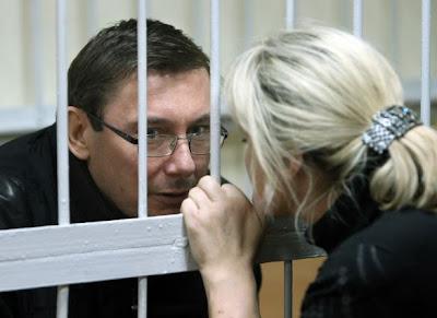 His Ukrainian Wife Prosecutors 90