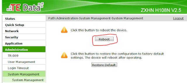 طريقة عمل اعادة تشغيل (Restart) للراوتر من الكمبيوتر او الهاتف المحمول