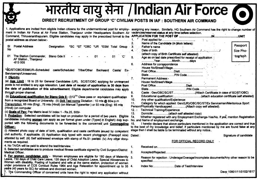 Recruitment of Stenographer Post in IAF Thanajavur Tamil Nadu - Direct Recruitment - Freshers Job - Central Govt Vacancy