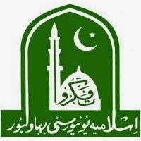 Islamia University Bahawalpur BA Date Sheet 2017