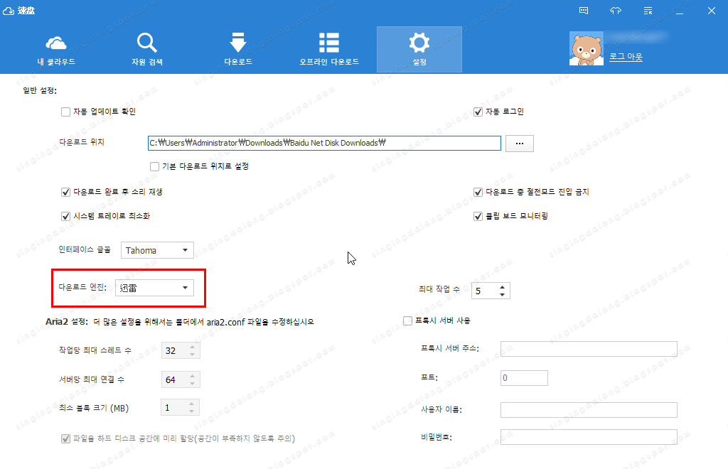 Baidu download acceleration tool that adds more functions to PanDownload