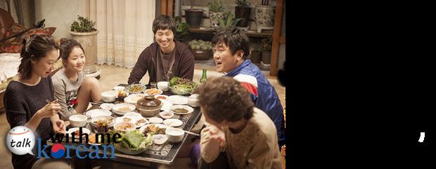 الكلمات الاكثر استخداما عند الكوريين (الشخصيات,التحية,الأشخاص,العائلة, الفصول ...) .