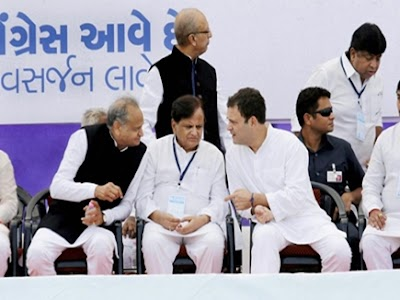गुजरात विधानसभा चुनाव: काग्रेस का 124 सीटें जीतने का दावा