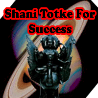 jyotish in hindi, shani rashi fal, shani astrologer