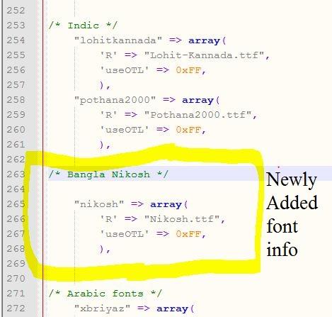 How to write Bengali (Bangla বাংলা) unicode PDF file