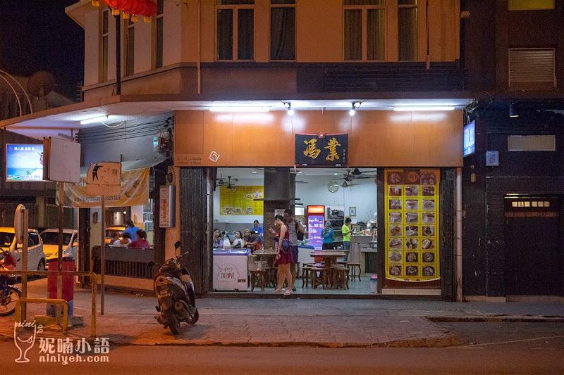【沙巴亞庇美食】馮業茶餐廳。招牌咖哩叻沙麵必吃