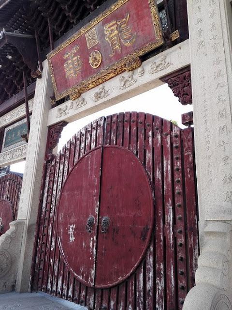 龍華寺の門