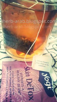 تجربة كيس شاي يوقي