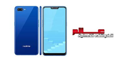 مواصفات و مميزات هاتف اوبو ريلمي Oppo Realme C1