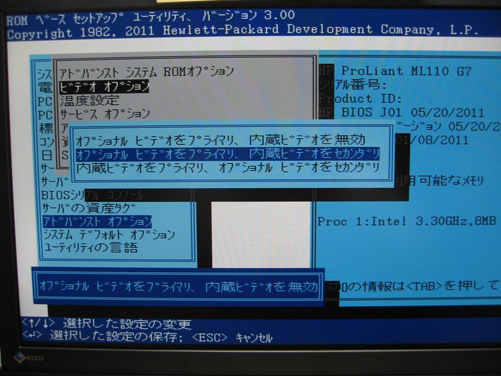 PC環境 いじくり記