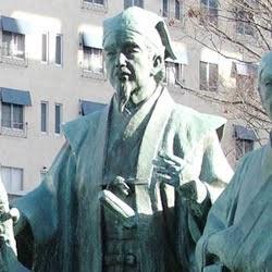 水戸(茨城)