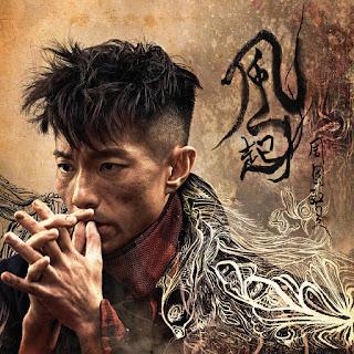 [Album] 風起 - 周國賢Endy Chow