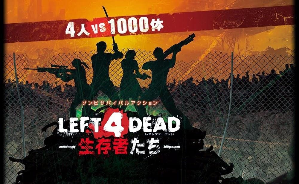 Left 4 Dead: Survivors