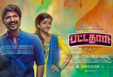 Watch Pattathari (2016) DVDScr Tamil Full Movie Watch Online Free Download
