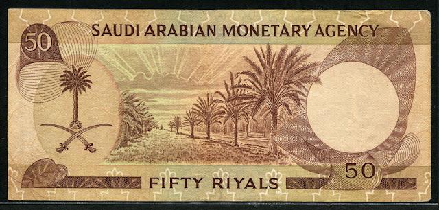 World money Saudi Arabia 50 Saudi Riyals bank note