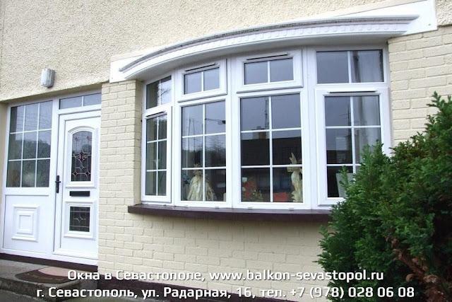 Металлопластиковые окна Севастополь