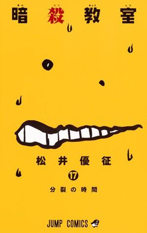 Manga Ansatsu Kyoushitsu Berakhir 5 Chapter Lagi