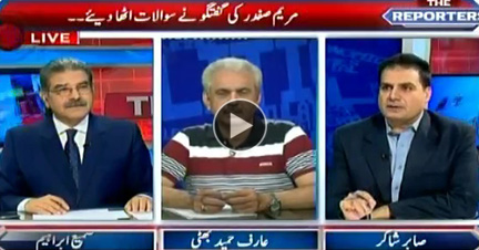 The Reporters - 26th October 2017