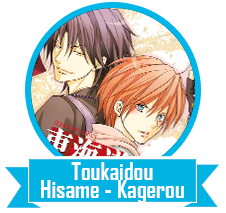 http://mundo-otaku-scans.blogspot.com.br/2015/02/toukaidou-hisame-kagerou.html