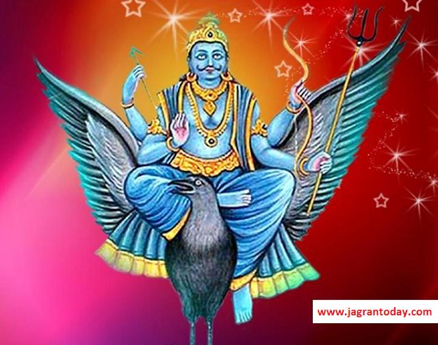 Bhaav mein Shani Hone par Kasht Nivaran ke Adbhut Upay