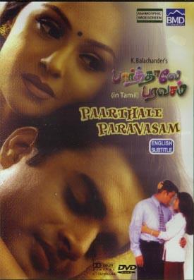 Parthale paravasam movie mp3 songs download kioskunion. Ru.