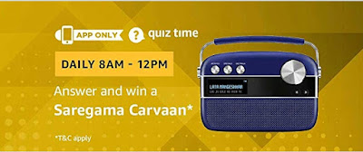 Amazon Saregama Carvaan Quiz Answers | Free Stuff, Contests