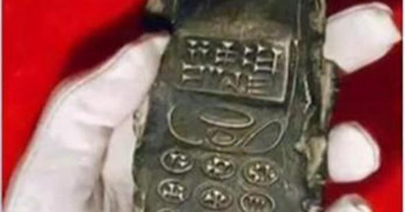 Penemuan Aneh, Ponsel Berusia Ribuan Tahun