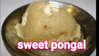 image of sweet pongal