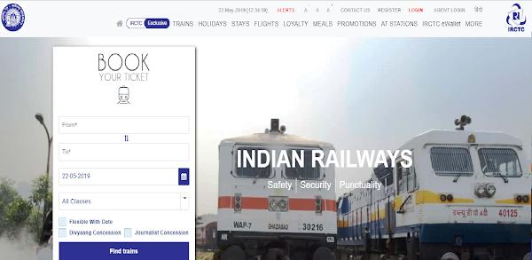 IRCTC Se Railway Ticket Booking Kaise Kare? – घर बैठे Mobile से करे Train Ticket Book इन बेहद आसान तरीको से!