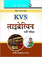 kvs tgt librarian study guide