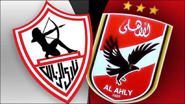 المباريات المتبقية للاهلى والزمالك فى الدورى المصرى 2016 , ترتيب الدورى المصرى 2016