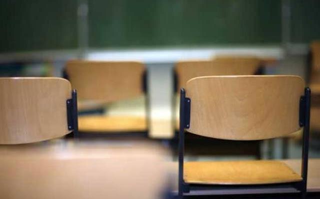 Κλειστά τα σχολεία στις 2 Νοεμβρίου