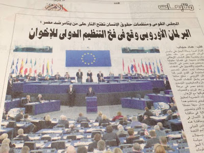 European Parliament fell into the trap of the MB !!