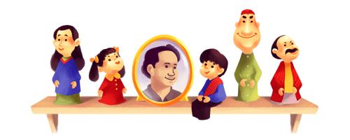 drs-suyadis-pak-raden-ulangtahun-ke-84-google-doodle-hari-ini