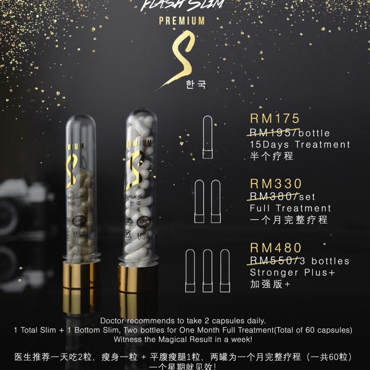 Flash Slim Premium S Korea Flashy 瘦身丸 30 Capsules Tube