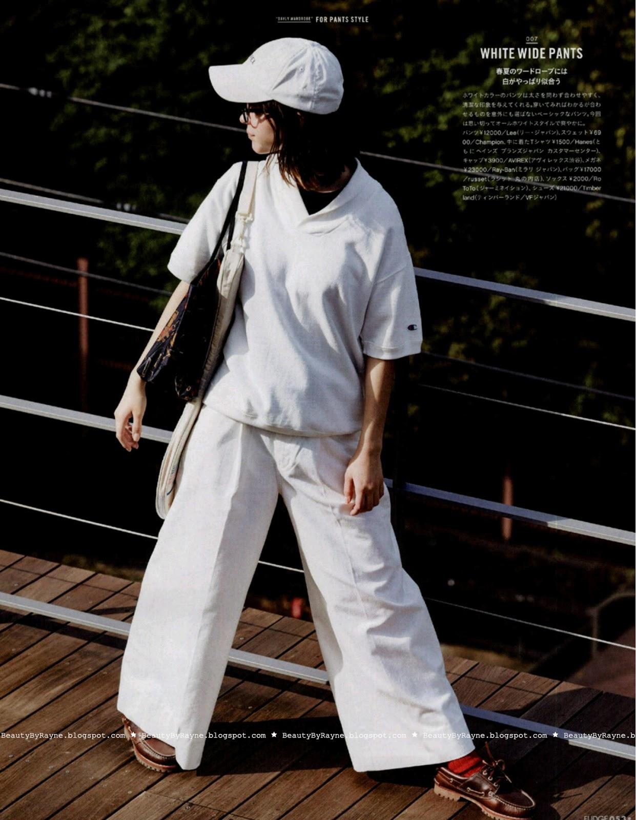 Fudge June 2018 Issue, Free Japanese Fashion Magazine Scans